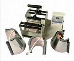 Multifunctional Mug Heat Press