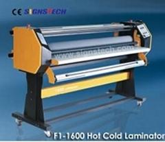 1630mm Hot Cold Roll Laminator