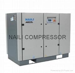 Rotary vane air compressor AB series