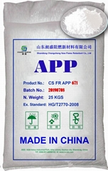 密胺樹脂包覆聚磷酸銨 671