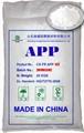 Silane Coated Ammonium Polyphosphate Phase II 452 1