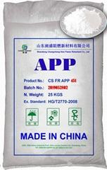 硅烷包覆聚磷酸铵 451