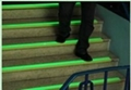 Photoluminescent Aluminum Stair Nosing  Luminous Stair Nosing