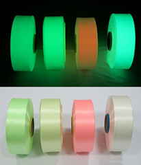 Glow Yarn Luminous Knitting Yarn