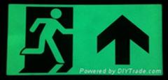 夜光墙面安全出口疏散指示牌