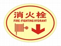 PhotoluminescentPhotoluminescent Fire Equipment Instruction Signs