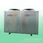 空氣源熱泵烘乾機 2