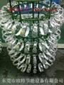電鍍件熱泵烘乾機 2
