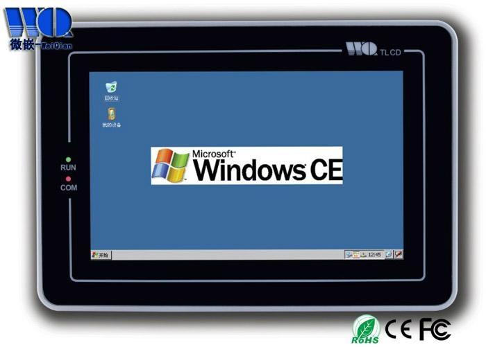 組態軟件工業串口屏廠家供應 1