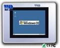組態軟件工業串口屏廠家供應 2