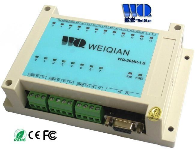 組態軟件工業串口屏廠家供應 3