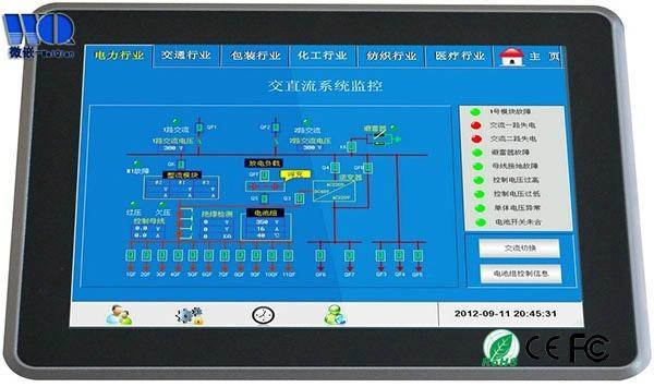 9.7寸電容式工業平板電腦 4