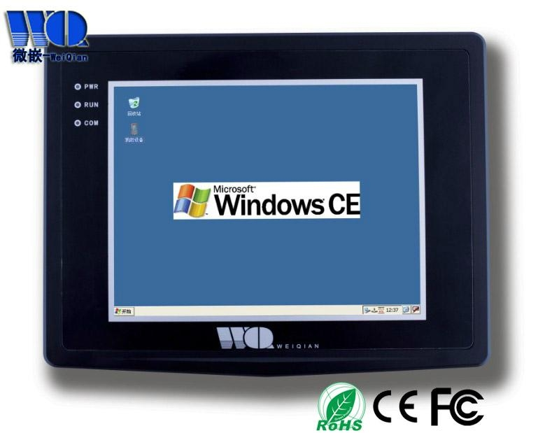 WinCE工業平板電腦8英吋 1