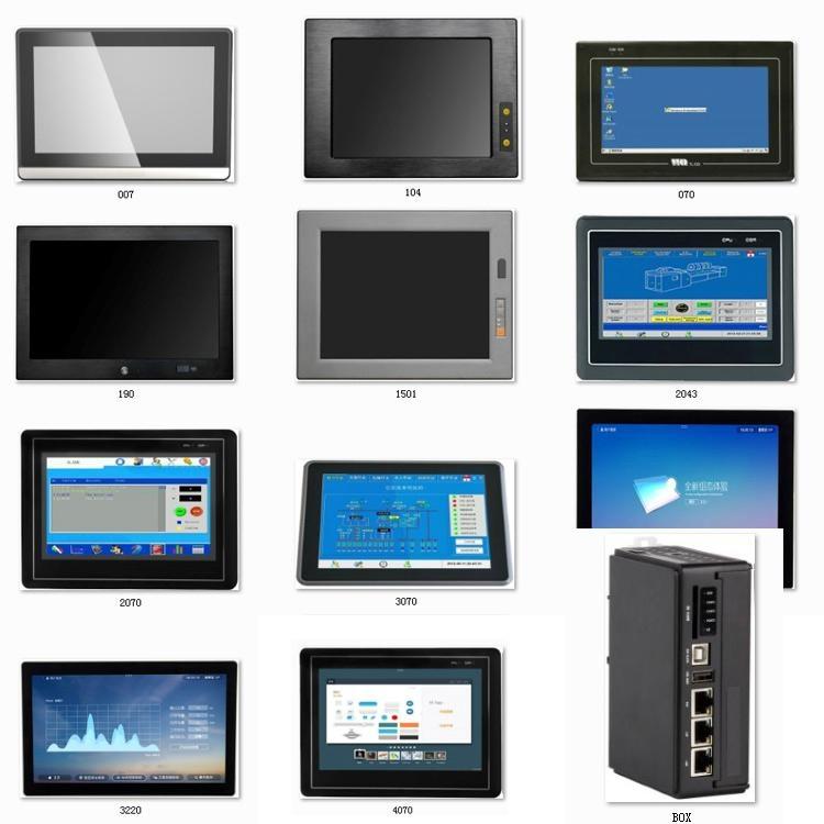 WinCE工業平板電腦8英吋 2