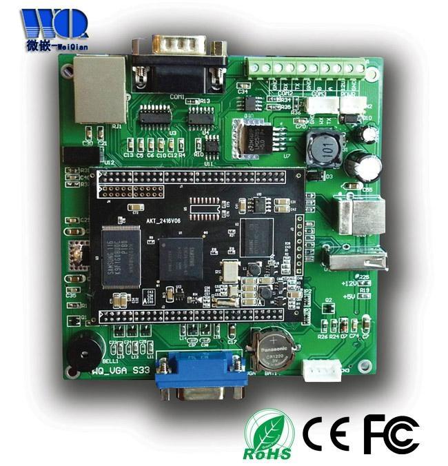 工業平板電腦主板 2