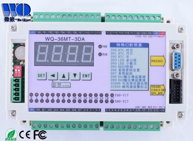 PLC可編程控制器 1