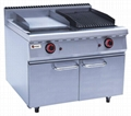 Gas Griddle & Lava Rock Grill With