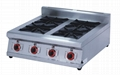 Counter Top Gas Rang 4-Burner Stove