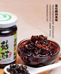 仲景原味香菇醬
