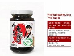 仲景香菇酱香辣215g