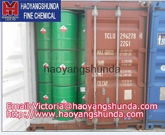 Competitive price Sodium Amyl Xanthate