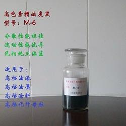溶剂型油墨专用色素炭黑 1