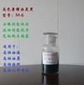 溶劑型油墨專用色素炭黑