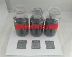 供應橡膠炭黑N330/219/550/774/990/220