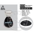 超導電炭黑 SUPER P導電