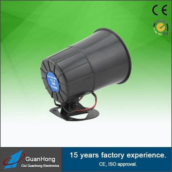 防盜器喇叭,電子警報喇叭GS-35 2