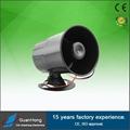 防盜器喇叭,電子警報喇叭GS-35 3