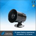 防盜器喇叭,電子警報喇叭GS-35 4