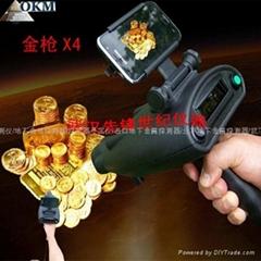新款金槍X4遠距離黃金探測器/地下黃金探測儀