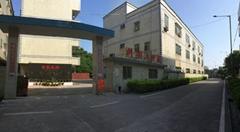 深圳市科安硅膠制品有限公司