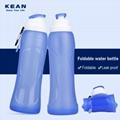 Earth friendly bpa free foldable water bottles 4