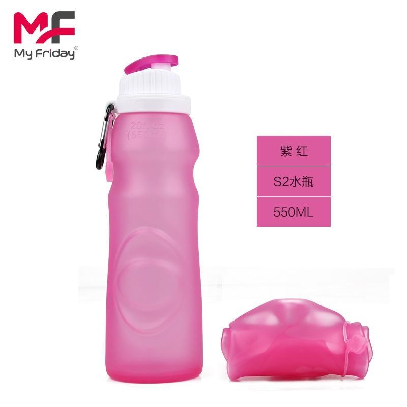 硅胶折叠水瓶运动水壶 2