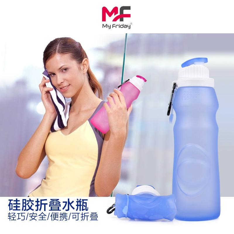 wholesale personalised foldable sports water bottles, water containers 4