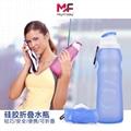 硅胶折叠水瓶运动水壶 4