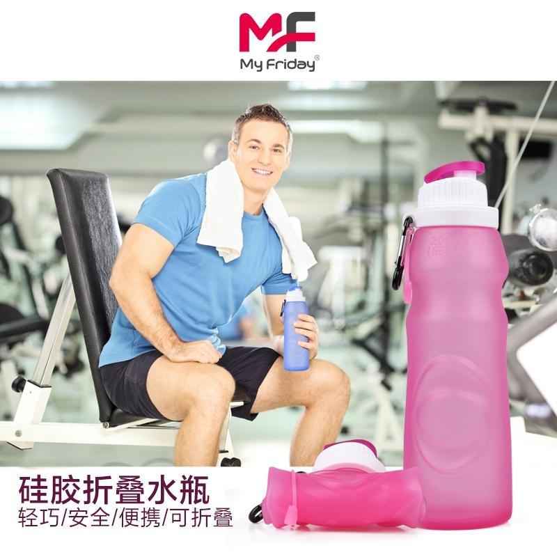 硅胶折叠水瓶运动水壶 5