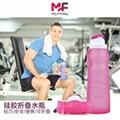硅膠折疊水瓶運動水壺 5