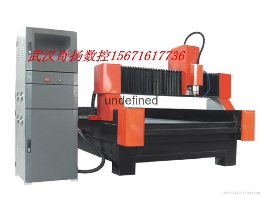 蘄春石材雕刻機 5