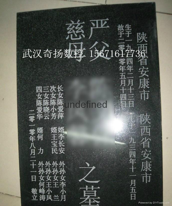 供應品牌石材雕刻機 4