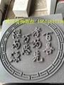 石材背景牆雕刻機 5