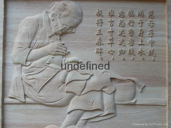 供應木工雕刻機 4