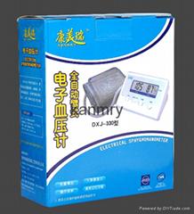 Automically Digital Blood Pressure machine