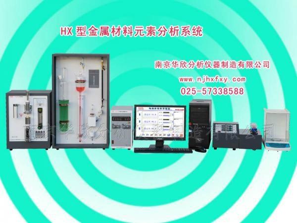 鑄泵材質材料分析儀器 1