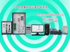 鑄泵材質材料分析儀器