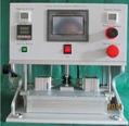 The latest OCA vacuum laminating machine