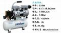 Free shipping,Vacuum pump for OCA vacuum Defoaming Machine & Machine Accessories 3