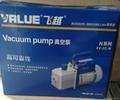 Free shipping,Vacuum pump for OCA vacuum Defoaming Machine & Machine Accessories 2